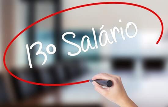 O prefeito de São Bernardo, Orlando Morando, decidiu vetar o projeto de Lei que permite pagamento de 13o salário aos vereadores do município
