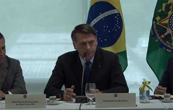 Bolsonaro em reunião ministerial