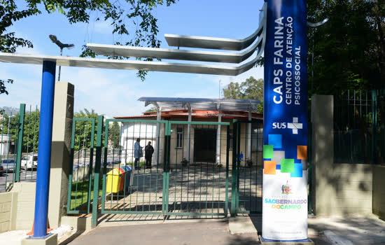 Modernizado, Caps Farina fortalece atendimento psicossocial em São Bernardo
