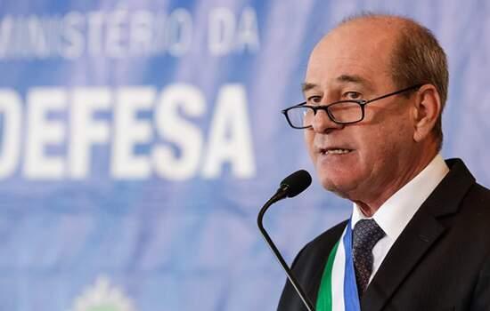 Azevedo e Silva ressaltou que ainda não tem como saber se o vazamento foi criminoso