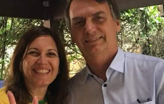 A CCJ na Câmara, foi espaço negociado com o presidente da Casa, Rodrigo Maia (DEM-RJ), em troca do apoio do PSL à reeleição
