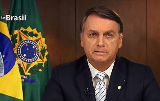 Em discurso, Bolsonaro diz que mesmo na pandemia, seu governo reforçou ações de vigilância sobre bioma