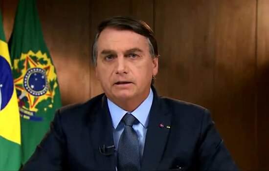 Presidente Jair Bolsonaro em discurso gravado para a abertura da 75ª Assembleia Geral das Nações Unidas
