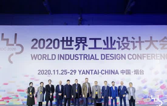 A Conferência Mundial de Design Industrial 2020