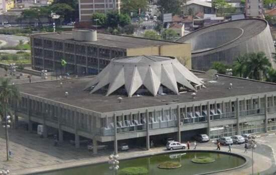 Câmara Municipal de Santo André