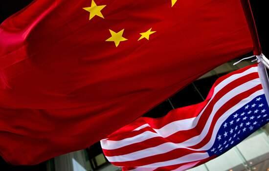 """Jornal chinês diz que que """"nenhuma potência pode impedir o povo chinês de realizar seus sonhos"""""""