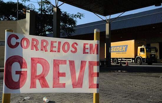 A greve dos Correios teve início na quarta-feira,11
