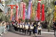 Eventos em Especial - Tanabata Matsuri