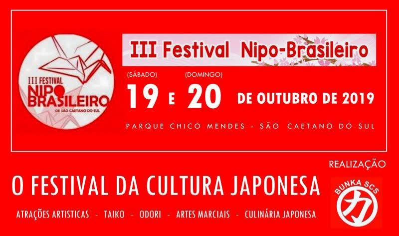 III Festival Nipo-Brasileiro