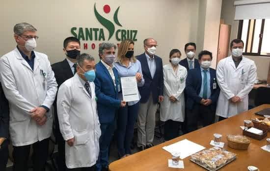 Ex-Governador e médico, Geraldo Alckmin acompanhou a deputada estadual Carla Morando em café da manhã promovido pela diretoria do Hospital Santa Cruz