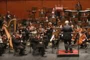 Orquestra Sinfônica de Santo André- Ópera Madama Butterfly