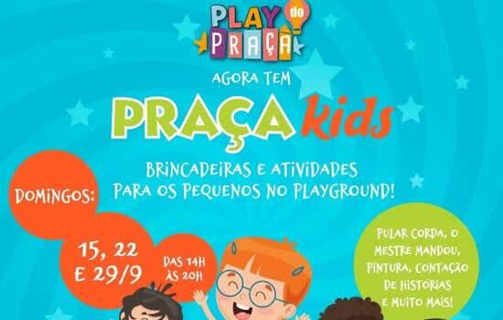 Das 14h às 20h brincadeiras gratuitas incentivam a criatividade dos pequenos - Continue lendo