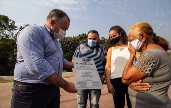 Prefeitura entrega nova Praça no Pilar Velho