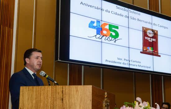 São Bernardo homenageia empresas com troféu Top SBC em sessão solene de aniversário