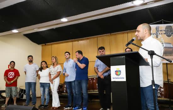 Prefeitura de São Caetano avança na revitalização do clube Gonzaga