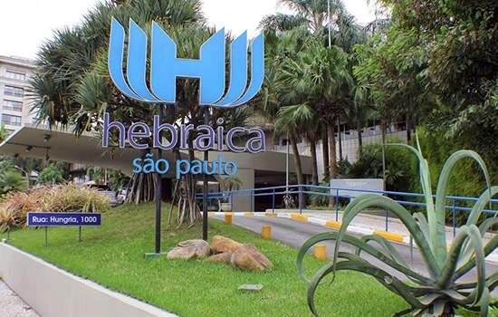 A exemplo de outros clubes, a Hebraicaaposta em uma câmara de desinfecção de uso obrigatório