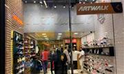 As novas operações atenderão a alta demanda de clientes que buscam itens voltados ao lifestyle esportivo na Grande SP e na Região Metropolitana de Curitiba - Continue lendo