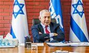 O julgamento do primeiro-ministro de Israel, Binyamin Netanyahu, por corrupção, deverá começar no dia 17 de março, informou o Ministério da Justiça na terça-feira, 18 - Continue lendo