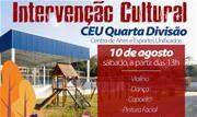 Moradores poderão curtir diversas atividades culturais gratuitas, promovidas pela Secretaria de Cultura do município - Continue lendo