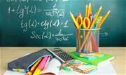Fim do ano letivo ocorre a partir do dia 16 de dezembro; no ano que vem escolas vão seguir novo calendário - Continue lendo