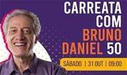 Embora as pesquisas apontem o candidato Paulo Serra com larga margem de preferência, a possibilidade de 2º turno é real e pode mudar o rumo da eleição  - Continue lendo