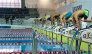 Ao todo, a SERC São Caetano levou 26 medalhas de ouro, nove de prata e seis de bronze, além de estabelecer seis novos recordes estaduais - Continue lendo