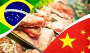 O Ministério da Agricultura confirmou hoje 12, a lista completa dos 13 frigoríficos brasileiros habilitados para exportar carne à China - Continue lendo