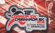 A entrega dos kits de corrida acontecerá um dia antes da prova (sábado – 24 de agosto), no próprio Clube Aramaçan, das 11 às 16 horas e para as assessorias, das 9 às 11 horas. - Continue lendo