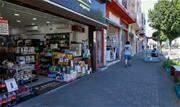 Iniciativa coordenada pela ACSP vai de 3 a 13 de setembro; comerciantes devem oferecer promoções vantajosas ao consumidor - Continue lendo