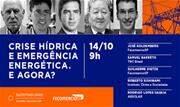 Encontro, que será transmitido ao vivo, ocorre no dia 14 de outubro, às 9h; palestrantes discutirão cenário do País, bem como desdobramentos e soluções - Continue lendo