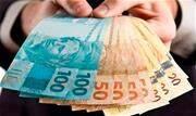 Para ter acesso ao dinheiro, empresários devem fechar pedido de financiamento com bancos comerciais cadastrados - Continue lendo