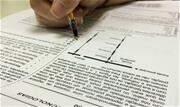 As provas serão aplicadas pelo Instituto Nacional de Estudos e Pesquisas Educacionais Anísio Teixeira (Inep) nos dias 11 e 12 de janeiro de 2022 - Continue lendo