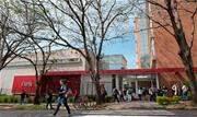 Primeira universidade pública do País a anunciar medida, Unicamp divulgou que estuda rever a medida - Continue lendo
