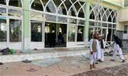 A explosão na mesquita de Iman Bargah, que fica no centro da cidade, aconteceu durante a oração do meio-dia de sexta-feira - Continue lendo