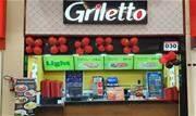 Nova loja está localizada no Shopping Aricanduva, preferência dos consumidores da Zona Leste da capital - Continue lendo