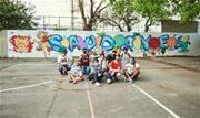 Entre junho e agosto, a atividade esteve nas escolas públicas das cidades de Sorocaba e São José dos Campos, impactando 2,8 mil alunos - Continue lendo