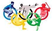 Beisebol/softbol, surfe, skate, caratê e a escalada se preparam para os Jogos Olímpicos de Tóquio, em 2020 - Continue lendo