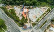 Reinauguração do maior parque de esportes radicais da América Latina ocorre neste sábado (07/12), a partir das 9h, com diversas atividades e com a presença de grandes nomes do skate - Continue lendo