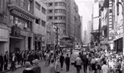 Mostra online de filmes Metrópole em Construção retrata, por diferentes olhares e épocas, a urbanização de São Paulo - Continue lendo
