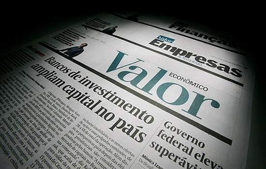 """O jornal Valor Econômico, que é da Globo, vai fechar. Não devia falar? Não devia falar, mas qual é o problema? Será que eu vou ser um presidente politicamente correto? Uai. É isso daí aqui no Brasil"""", afirmou Bolsonaro"""